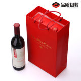 New Design Wine Paper Bag with Wholesale Online