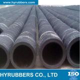 Rubber Water Tube with Fabric Insert