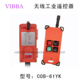 COB Series Wireless Industrial Remote Control, COB-61yk