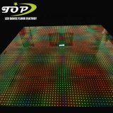 Cheap Temporary DIY Kids Flashing Checkered LED Dance Floor Display Hire UK