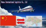 International & Professional &Cheap& Reliable China Air/Sea Freight Agent to Europe