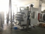Highest Quality Plastic Cup Printing Machine with 1-6 Color