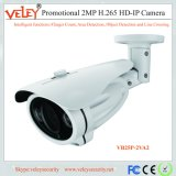 Good Quality H. 265 Full HD IR Poe Video Camera