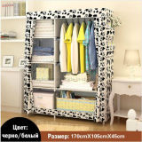 Simple Modern Large Speace Wardrobe Clothe Storage Cabinets Folding Non-Woven Closet Furniture Wardrobe for Bedroom (FW-28)