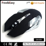 New Style High Quality 6 Buttons Mechanical Gaming Mouse