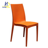 Simple Commercial Plastic Rattan Dining Chairs