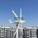 New! 500W 12V Wind Turbine Wind Fans for Wind Solar Hybrid System