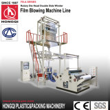 Rotary Die Head Film Blowing Machine Set