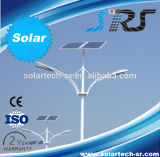 LED Street Light Solar12V Solar 30W LED Street Lightintegrated Solar LED Street Light