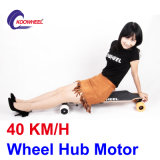 Dual Motor 4 Wheel Electric Smart Skateboard with Samsung Battery