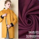 Microfiber Swede PU Leather for Women Coat (HST393)