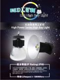250W LED High Bay Lamp for Industrial Factory Commerical Light