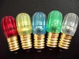 B19/E14 LED Papaya Bulb Withi AC/DC 9V/14V/28V/36V