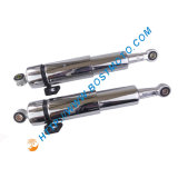 Motorcycle Parts Shock Absorber for Dy-100