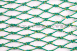 PE Net Agriculture Net Fishing Net