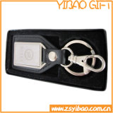 Promotional Leather Key Chain with Paper Box (YB-LK-09)
