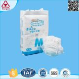 High Quality Breathable Ultra Thin Baby Diaper