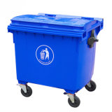 660L Wholesale Plastic Street Standing Trash Plastic Bins Dustbins Factory Price