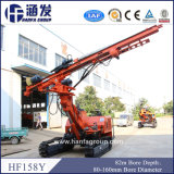 High Air Pressure Crawler Drilling Rig for Mine Exploration (HF158Y)