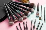 18PCS Professional Makeup Brush Black Ferrule Wood Handle Synthetic Hair