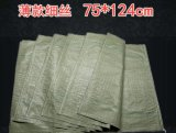 PP Woven Bag Color Priniting for Rice and Four Packing.