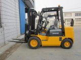 Latest China Cheap 2.5ton Diesel Forklift