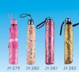 Manual Open Pongee Fold Umbrella (JY-21)