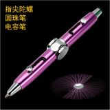Decompression Metal Ballpoint Pen Multi-Function Finger Stress Relieve Spinner Capacitor Pen