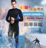 2016 New Item One-Piece Neoprene Unisex Diving Suit&Wetsuit (CL734)