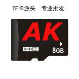 Micro SD Card SD Card Micro SD Memory Card / Memory Card 2GB 4GB 32GB Class10 Memory Card Made in Taiwan