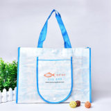 Non-Woven Bags Customize Environment-Friendly Silk Printed Tote Bag