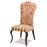 Top Furniture Foshan Factory China Imitate Wood Hotel Metal Dining Chair