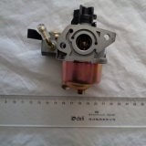 Generator carburetor Manufacturers & Suppliers, China