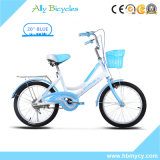 "16"" Variable Speed Children Bicycle Carbon Frame Folding Kids Bike"