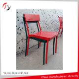 Modern Bar Banqueting Patio Furniture (NC-12)