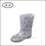 Fashion Rain PVC Boots for Children (BX-016)