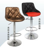 Comfortable Swivel PU Bar Chair Bar Stool (LL-BC027)
