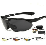 5 Sets Interchangeable Lenses Polarized Sports Sunglasses