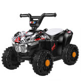 1: 16 Electric Children Electric Car with RC Advanced off Road Vehicle and Four Wheel Drive Kids Car