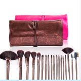 Cosmetics Wholesale 18PCS Makeup Set Brush Professional PU Leather