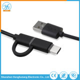 Portable Mobile Phone Accessories Type-C/Micro USB Data Wire Charger Cable