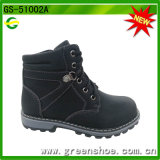 Child Boys Tactical Boots