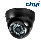 Sony 1200tvl 3.6mm Vandalproof IR Dome CCTV Video Security Camera