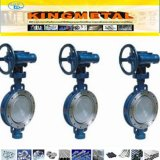 API 6D Electric Three-Eccentric Center Butterfly Valve
