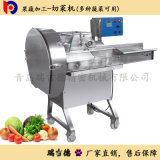 Kitchen Equipment, Electric Cutting Machine for Fruits and Vegetables