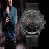 Stainless Steel Waterproof Wristband Fashion Sport Quartz Men Watch 72188