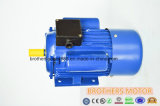 Yu/Yc/Yy Series Single Phase Motors