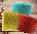China Yarn manufacturer, Fiber, Chemicals supplier