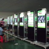 Floor Standing LCD Ad Player/Digital Signage 3G/WiFi Available