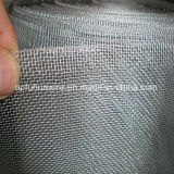 Ss Finish Aluminum Wire Mesh (factory)
